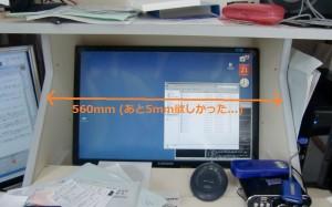 Desk_width