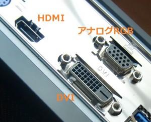 トリプルディスプレイも可能な3口のディスプレイポート