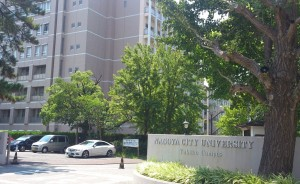 名古屋市立大学滝子キャンパス 正門(東門)