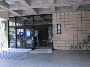 情報科学研究センター南棟(4号館)エントランス