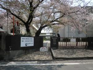 名古屋市立大学滝子キャンパス西